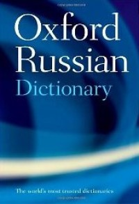 Книга OXF RUSSIAN DICTIONARY LINGUIST 4E C