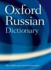 OXF RUSSIAN MINIDICT 2E LINGUIST X - фото обкладинки книги