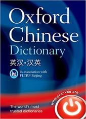 Oxford Chinese Dictionary - фото обкладинки книги
