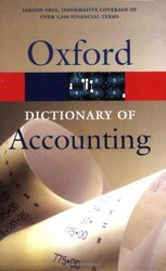 Посібник Oxford Dictionary of Accounting