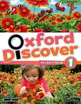 Oxford Discover 1. Student's Book - фото книги