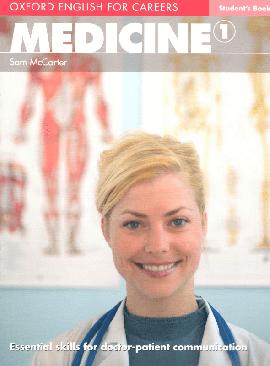 Oxford English for Careers: Medicine 1: Student's Book (підручник) - фото книги