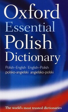 Oxford Essential Polish Dictionary - фото книги
