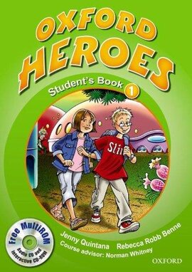 Oxford Heroes 1: Student's Book with MultiROM  (підручник з диском) - фото книги