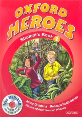 Oxford Heroes 2: Student's Book with MultiROM  (підручник з диском) - фото книги