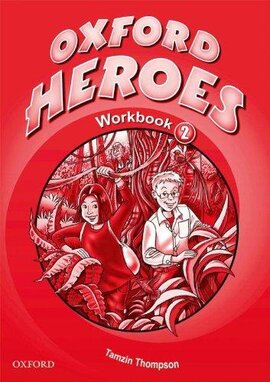 Oxford Heroes 2: Workbook - фото книги