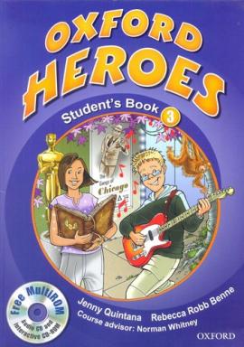 Oxford Heroes 3: Student's Book with MultiROM  (підручник з диском) - фото книги