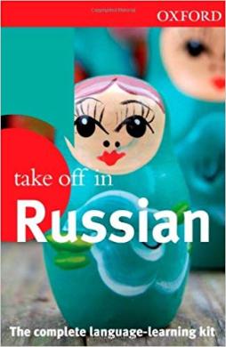 Oxford Take Off in Russian - фото книги