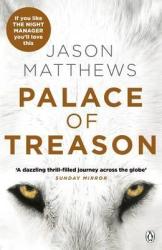 Palace of Treason - фото обкладинки книги