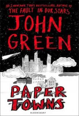 Paper Towns - фото книги