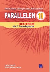 Parallelen 11. Німецька мова (7-й рік навчання, рівень стандарту) підручник для 11 класу ЗНЗ - фото обкладинки книги