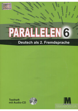Parallelen 6 Testheft + Audio CD-MP3 - фото книги