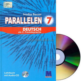Parallelen 7 Lehrbuch mit CD - фото книги