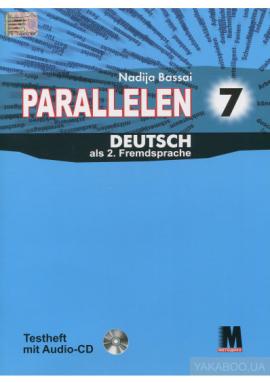 Parallelen 7 Testheft + Audio CD-MP3 - фото книги