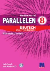 Parallelen 8 Lehrbuch mit CD - фото обкладинки книги