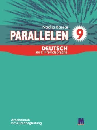 Робочий зошит Parallelen 9 Arbeitsbuch mit Audio-CD