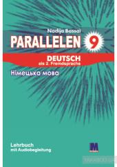 Parallelen 9 Lehrbuch mit CD - фото обкладинки книги