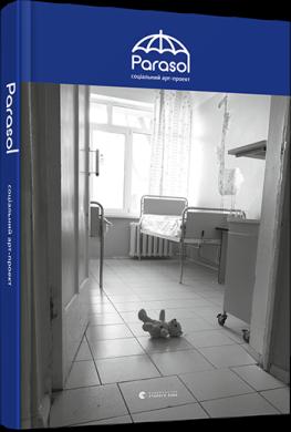 Parasol - фото книги
