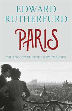 Paris - фото книги