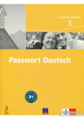 Passwort Deutsch 3 Lehrerhandbuch - фото книги
