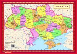 """Пазли """"Україна"""" - фото книги"""