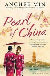 Pearl of China - фото обкладинки книги