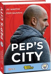 Pep's City - фото обкладинки книги