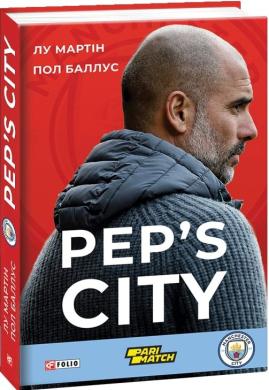 Pep's City - фото книги