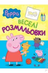 Peppa. Веселі розмальовки (блакитна) - фото обкладинки книги