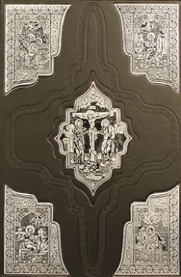 Пересопницьке євангеліє(факсимільна копія) - фото книги
