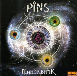 """Pins """"Мандрівник"""" - фото книги"""