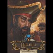 Пірати. Ілюстрований атлас - фото обкладинки книги