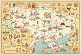 "Плакат ""Карта України"" - фото книги"