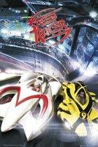 """Книга Плакат """"Speed Racer (FP2047)"""""""