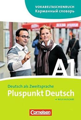 Pluspunkt Deutsch A1. Vokabeltaschenbucher (словник) - фото книги
