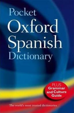 Pocket Oxford Spanish Dictionary - фото книги