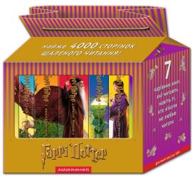 Подарунковий набір книг про Гаррі Поттера - фото книги