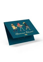 """Подарунковий сертифікат """"Новорічний"""": номінал 300 грн - фото обкладинки книги"""