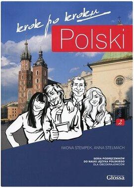 Polski, krok po kroku 2 (A2/B1) Podrcznik + Mp3 CD + e-Coursebook - фото книги
