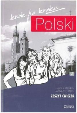 Polski, krok po kroku 2 (A2/B1) Zeszyt wicze + Mp3 CD + e-Coursebook - фото книги