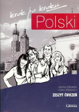 Polski, krok po kroku 2 (A2/B1). Zeszyt wicze + Mp3 CD + e-Coursebook - фото книги