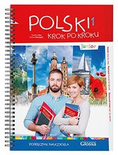 Polski, krok po kroku Junior 1. Podrcznik nauczyciela - фото обкладинки книги