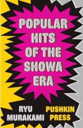 Popular Hits of the Showa Era - фото обкладинки книги