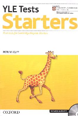 """Посібник""""Cambridge YLE Tests: Starters Pack (Student's Book, Teacher's Book and Audio CD)"""" - фото книги"""