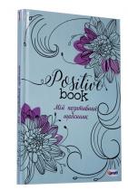 Блокнот Positive book