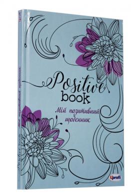 Positive book - фото книги