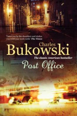 Post Office - фото книги