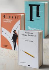 Поведінкова економіка - фото обкладинки книги