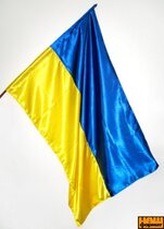 Прапор України (атлас)