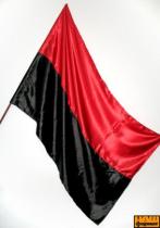 Прапор УПА (атлас)